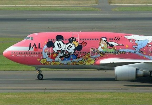 Πολύχρωμα αεροπλάνα!