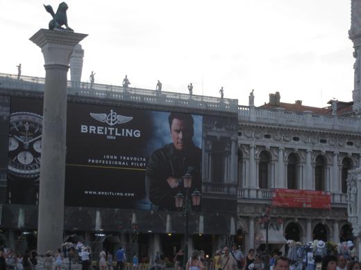Δίνουν ιστορικά μνημεία για διαφήμιση