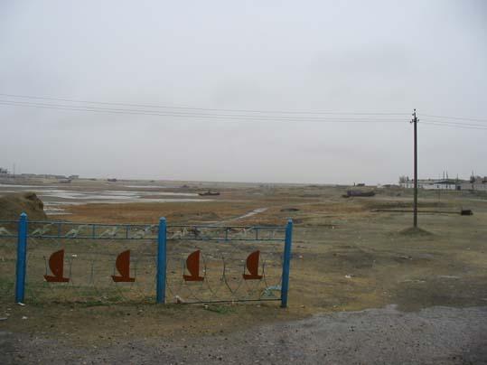 perierga.gr - Λίμνη Αράλη