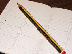 Perierga.gr - Η ιστορία ενός μολυβιού