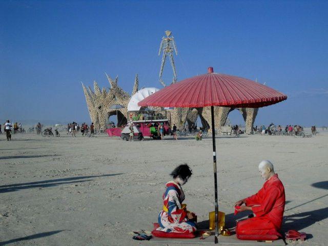 Perierga.gr - Man Festival