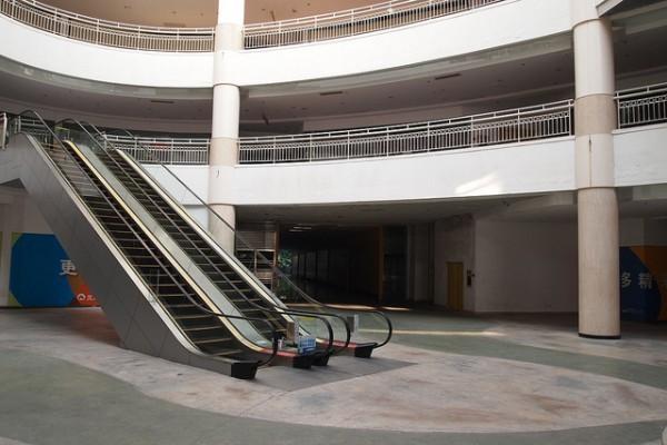 Perierga.gr - Τα μεγαλύτερα εμπορικά κέντρα