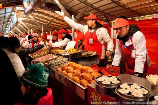 Κινέζικο fast food