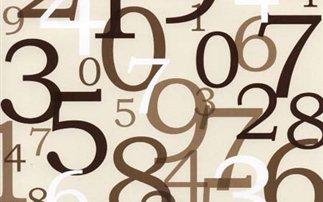 Perierga.gr - Κατανόηση των αριθμών