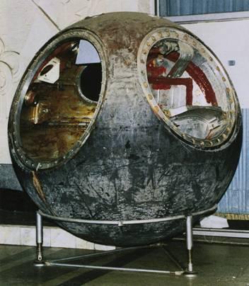 Perierga.gr - Το πρώτο διαστημόπλοιο