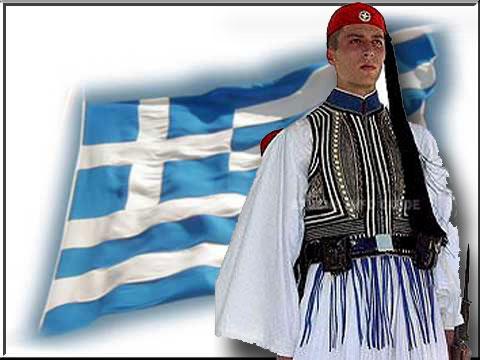 Perierga.gr - Εύζωνας