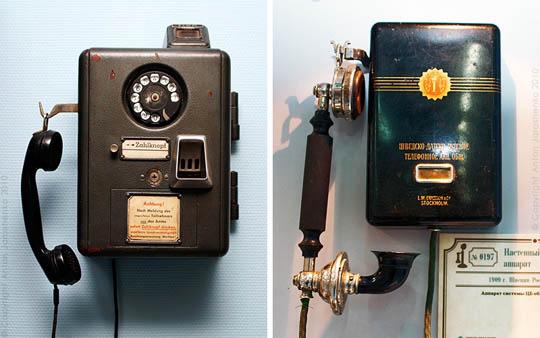 Perierga.gr - Μουσείο τηλεφώνου!