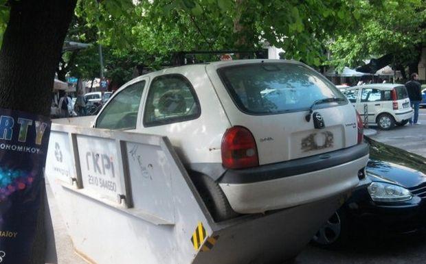 Παλιό του αυτοκίνητο… να το πετάξει