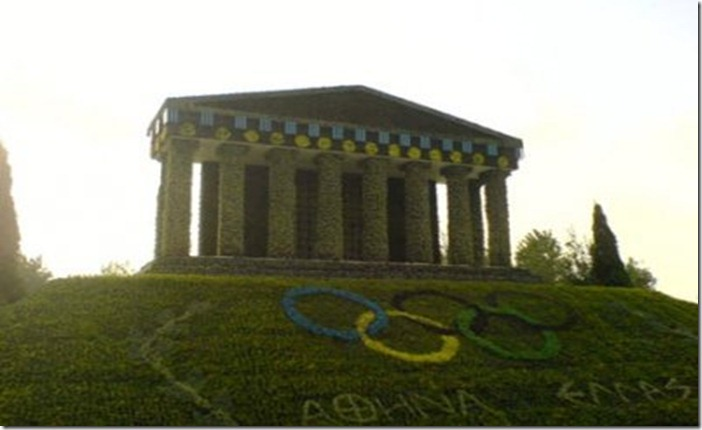 Perierga.gr - Green and Olympic ...