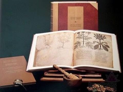 Perierga.gr - Επέστρεψε δανεικό βιβλίο με 122 χρόνια καθυστέρηση