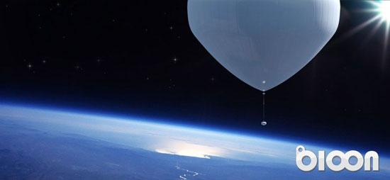 Μπαλόνι ηλίου στέλνει τουρίστες στη στρατόσφαιρα!