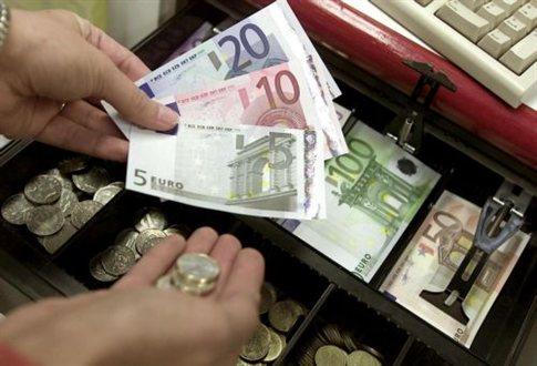 Perierga.gr - Φορολογία από το μέλλον