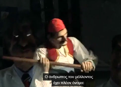 Perierga.gr - Έλληνας, ο άνθρωπος του μέλλοντος