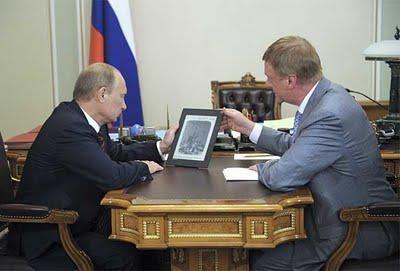 Perierga.gr - Χωρίς βιβλία και στη Ρωσία ...οι μαθητές θα παίρνουν tablet!