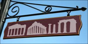Perierga.gr - Αθηναϊκά τοπωνύμια
