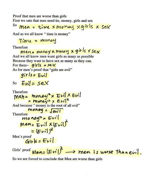 perierga.gr - Η γυναίκα έχει το διάβολο μέσα της; Η απάντηση βρίσκεται στα Μαθηματικά!