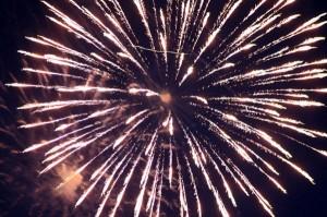 perierga.gr - Έχετε δει πυροτεχνήματα... ημέρας;