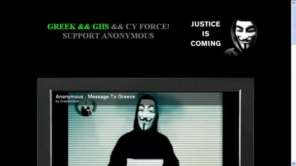 Peierga.gr - Oι Anonymous