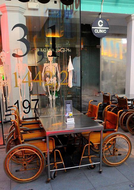 perierga.gr - Εστιατόριο και... κλινική μαζί!