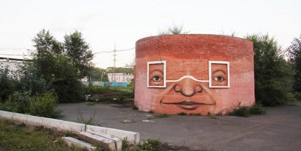 """perierga.gr - Αστείες """"φάτσες"""" πάνω σε ερειπωμένα κτίρια!"""