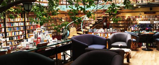 Perierga.gr - Ένα βιβλιοπωλείο μέσα στο πράσινο!