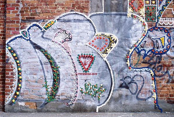 "perierga.gr - ""Γλυκιά"" τέχνη του δρόμου από... ζάχαρη!"