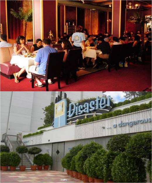 perierga.gr - Disaster Cafe: Γεύμα και καφές μετά... σεισμού!