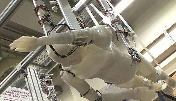 perierga.gr - Ο ναυαγοσώστης του μέλλοντος θα είναι... ρομπότ!