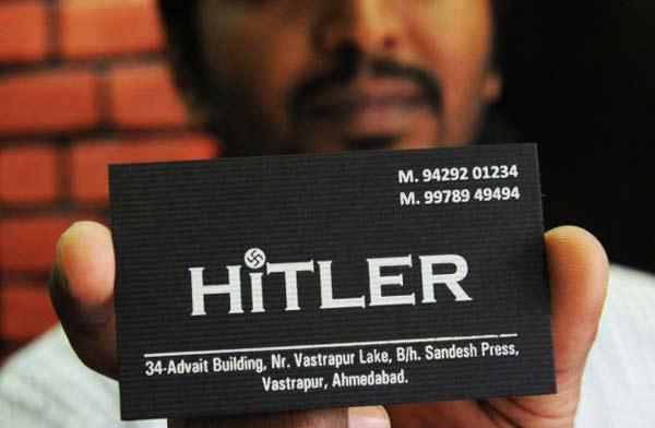 """perierga.gr - Μπουτίκ με την επωνυμία """"Hitler""""... προκαλεί!"""
