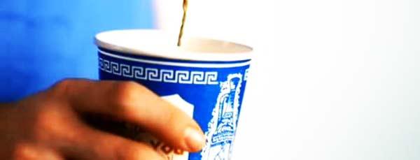 """perierga.gr - Σύμβολο της Νέας Υόρκης η """"ελληνική κούπα""""!"""
