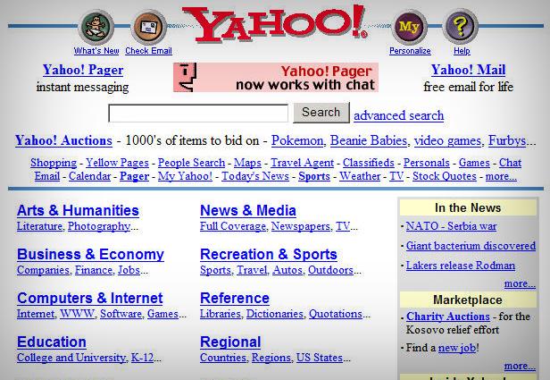 Perierga.gr - Θυμάστε το Internet της δεκαετίας του '90;