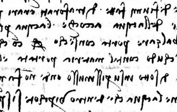 perierga.gr - Το παράξενο γράψιμο του Λεονάρντο ντα Βίντσι!
