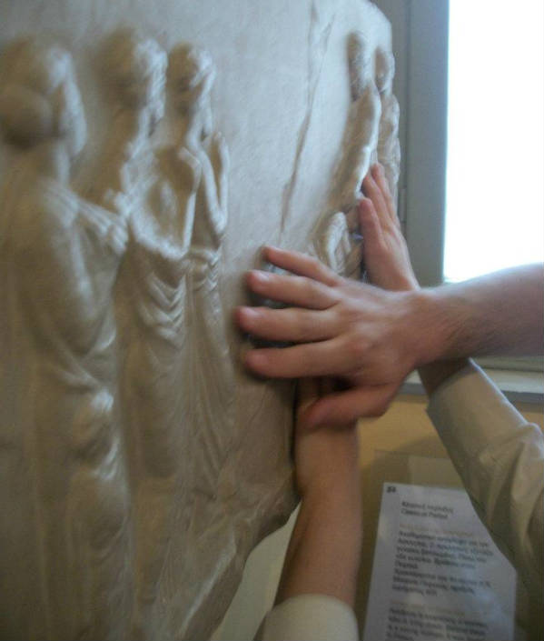 Perierga.gr - Μουσείο Αφής, παρακαλούμε αγγίξτε τα εκθέματα!
