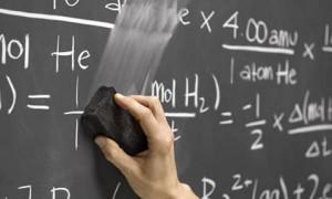perierga.gr - Τα μαθηματικά είναι μια... πονεμένη ιστορία!