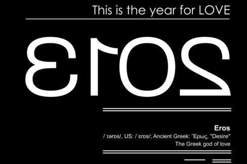 Perierga.gr - Το 2013 είναι έτος αγάπης... Μακάρι!