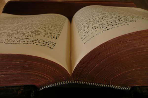 """perierga.gr - Ολόκληρα μυθιστορήματα δίχως τα γράμματα """"a"""", """"r"""" ή """"e""""!"""