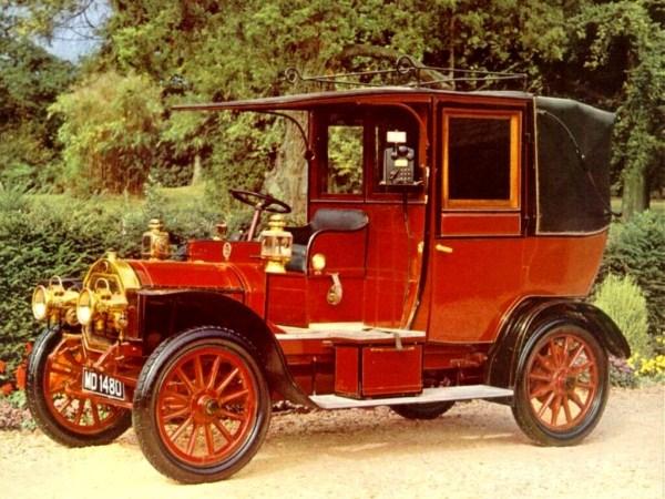 perierga.gr - Εντυπωσιακά αυτοκίνητα από το παρελθόν!