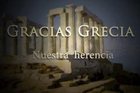 Perierga.gr - Gracias Ελλάδα: Ένα βίντεο που θα σας κάνει να δακρύσετε!