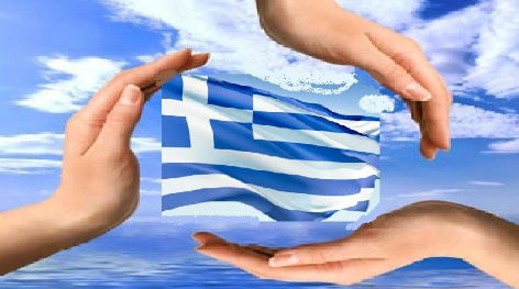 "perierga.gr - Οι Έλληνες λένε στον κόσμο: ""Γίνε ένας από εμάς!"""