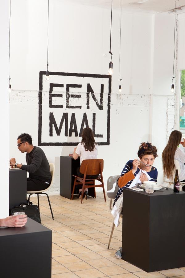 perierga.gr - Το πρώτο εστιατόριο στον κόσμο όπου καθένας τρώει μόνος του!