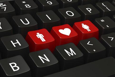 Perierga.gr - Πιο σταθεροί οι γάμοι από γνωριμίες στο διαδίκτυο!