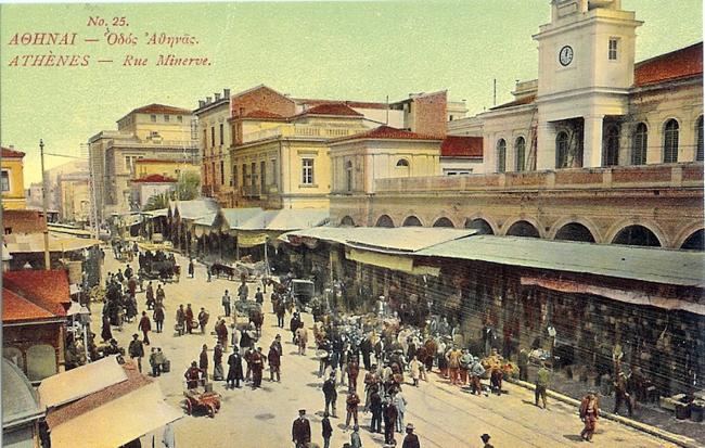 Η παλιά Αθήνα μέσα από έγχρωμα καρτ ποστάλ!