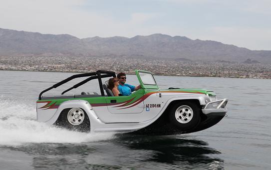 Perierga.gr - Το πιο γρήγορο αμφίβιο όχημα