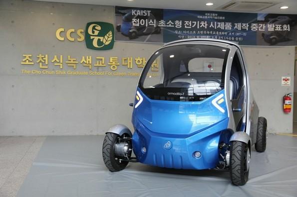 Perierga.gr - Αυτοκίνητο αναδιπλώνεται για να παρκάρει!