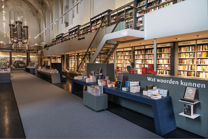 perierga.gr - Ιστορική εκκλησία μεταμορφώθηκε σε σύγχρονο βιβλιοπωλείο!