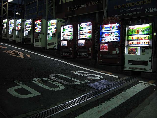 perierga.gr - Ιαπωνία, η χώρα των... αυτόματων πωλητών!