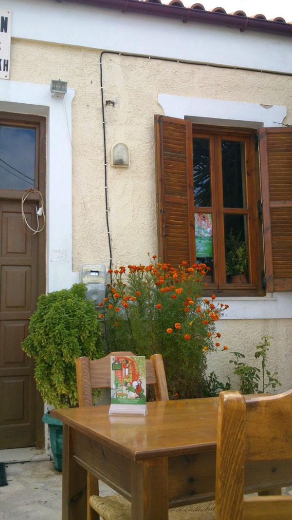 perierga.gr - 12 πανέμορφα παραδοσιακά καφενεία στην Ελλάδα!