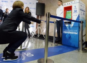 perierga.gr - Στο Μετρό της Μόσχας με 30... καθίσματα παίρνεις ένα εισιτήριο!