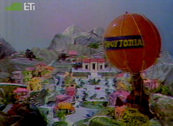 perierga.gr- Παλιές παιδικές σειρές που αγαπήσαμε!