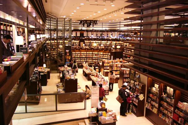 perierga.gr - 24ωρο... βιβλιοπωλείο στην Ταϊβάν!